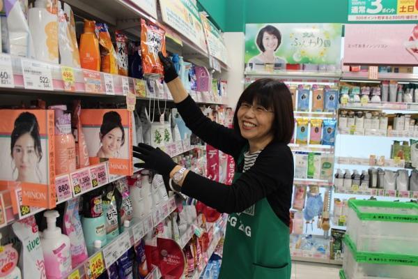 ザグザグ 福山三吉店の画像・写真