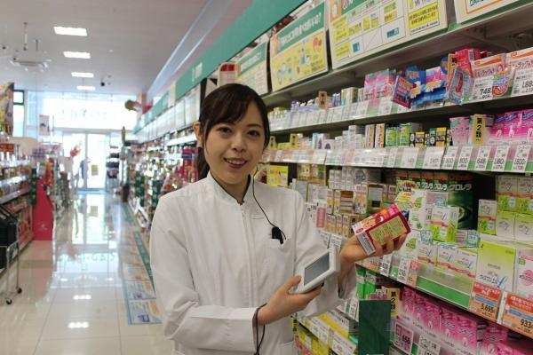 ザグザグ 上福岡店の画像・写真