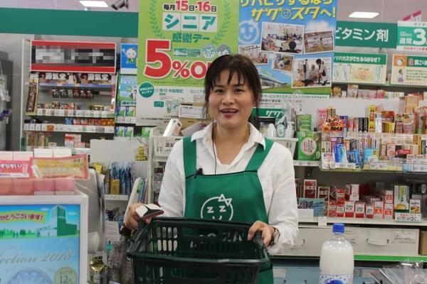 ザグザグ 倉吉南店の画像・写真